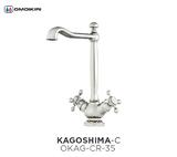 Смеситель для кухни OMOIKIRI Kagoshima-C OKAG-CR-35