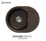 Кухонная мойка OMOIKIRI Sakaime 60E Темный шоколад