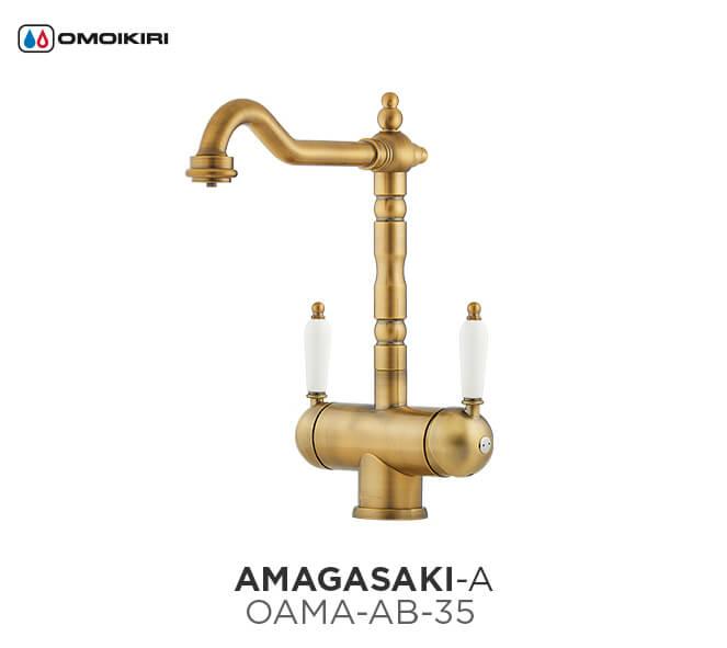 Смеситель для кухни OMOIKIRI Amagasaki-AB