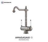 Смеситель OMOIKIRI Amagasaki-SI