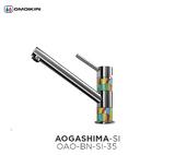 Смеситель для кухни OMOIKIRI Aogashima-SI OAO-BN-SI-35