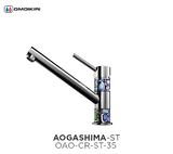 Смеситель для кухни OMOIKIRI Aogashima-ST OAO-CR-ST-35