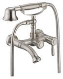 Смеситель Zorg Antic A 200W-SL для ванны