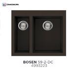 Кухонная мойка OMOIKIRI Bosen 59-2 Темный шоколад