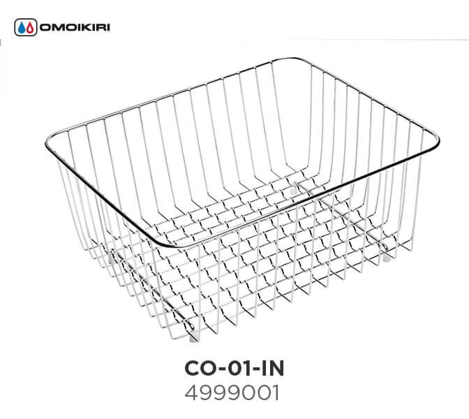 Корзина для посуды OMOIKIRI CO-01-IN