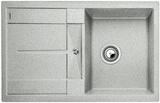 Гранитная мойка для кухни Blanco Metra 45 S