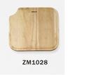 Разделочная доска Oulin ZM-1028