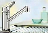 Смеситель для кухни Blanco Actis хром