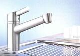 Смеситель для кухни Blanco Elipso поверхность нержавеющая сталь