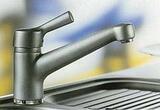 Смеситель для кухни Blanco Elipso гранит