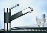 Смеситель для кухни Blanco Zenos-S хром-гранит