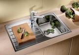 Кухонная мойка из нержавейки Blanco Livit 45 S Salto