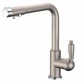 Комбинированный смеситель ZR 320 YF-33 алюметаллик CLEAN WATER
