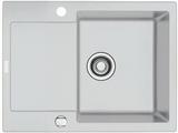 Кухонная мойка Franke MRG 611C