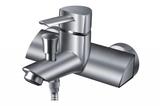 Смеситель для ванны ZorG SZR-102851 SENSE-W