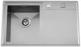Мойка для кухни Rodi Box line 80 Flat inset