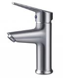 Смеситель для умывальника ZorG SZR-103611 PREMIO-U