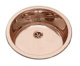 Мойка для кухни Rerih Polaris Copper медь