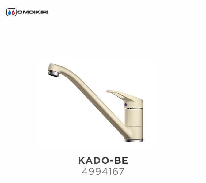 Смеситель Omoikiri Kado-BE ваниль для кухонной мойки
