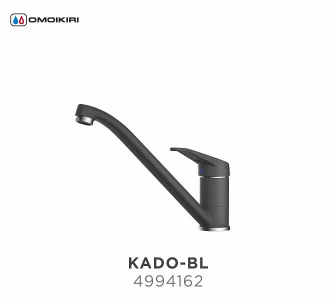 Смеситель Omoikiri Kado-BL черный для кухонной мойки