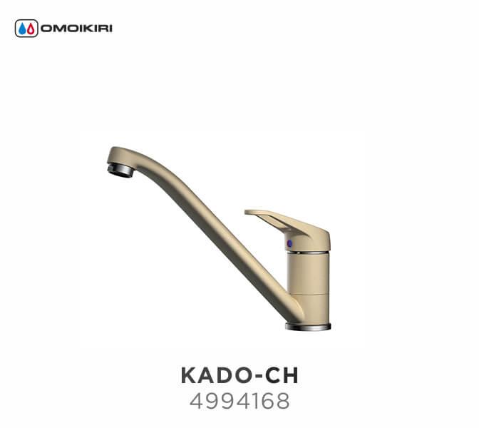 Смеситель Omoikiri Kado-CH шампань для кухонной мойки