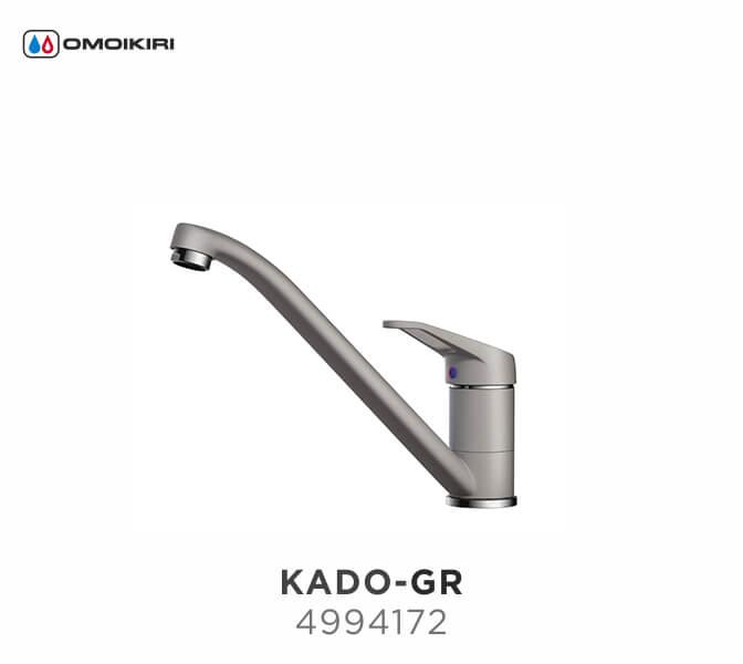 Смеситель Omoikiri Kado-GR Leningrad Grey для кухонной мойки