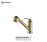Смеситель OMOIKIRI Kakogava-S-AB для кухонной мойки