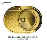 Кухонная мойка OMOIKIRI Kasumigaura 65-AB