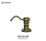 Дозатор для моющего средства OMOIKIRI OM-01-AB античная латунь