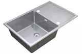 Кухонная мойка SH R 7850 ONIX