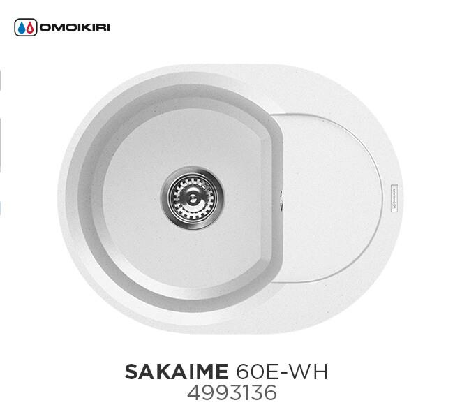 Кухонная мойка OMOIKIRI Sakaime 60E Белая