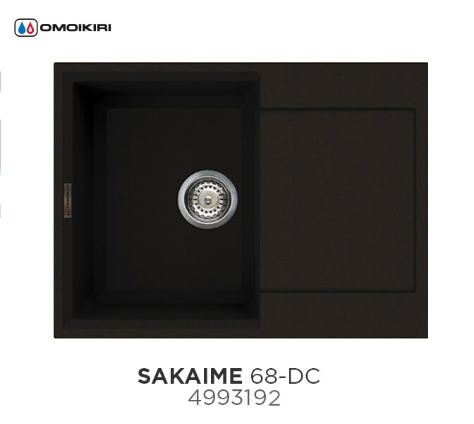 Кухонная мойка OMOIKIRI Sakaime 68 Темный шоколад