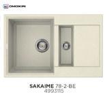 Кухонная мойка OMOIKIRI Sakaime 78-2 Ваниль