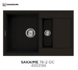 Кухонная мойка OMOIKIRI Sakaime 78-2 Темный шоколад