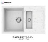 Кухонная мойка OMOIKIRI Sakaime 78-2 Эверест