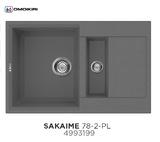 Кухонная мойка OMOIKIRI Sakaime 78-2 Платина