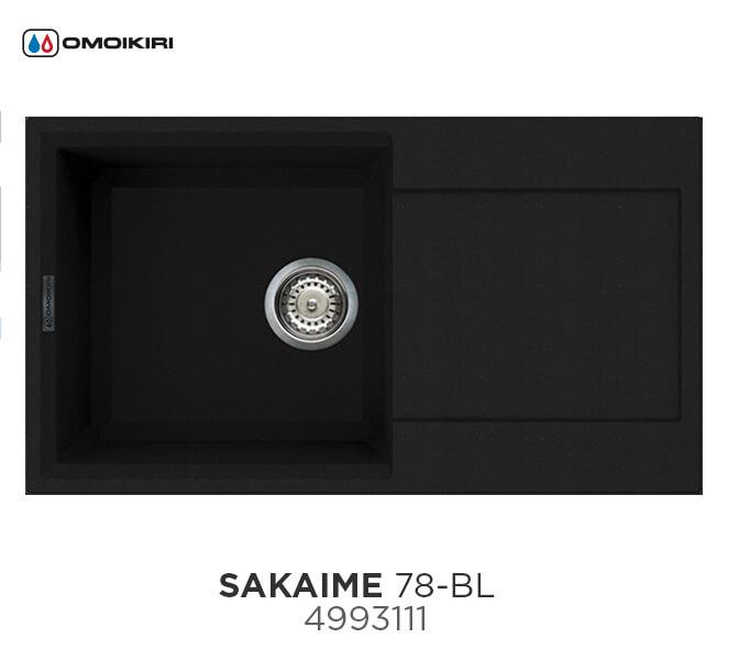 Кухонная мойка OMOIKIRI Sakaime 78 Черная