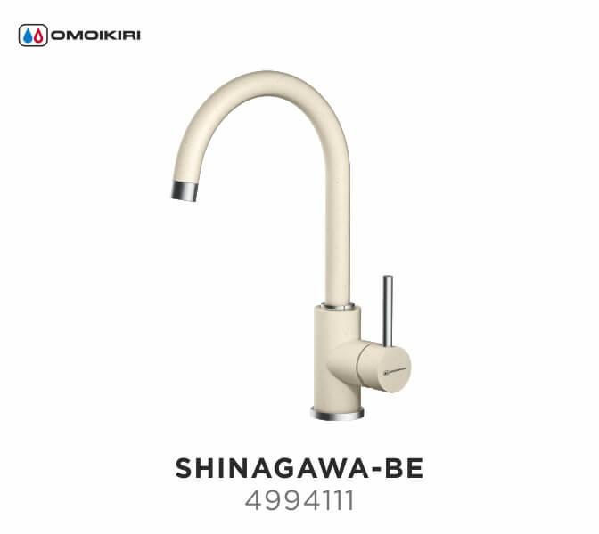 Смеситель Omoikiri Shinagawa-BE ваниль для кухонной мойки