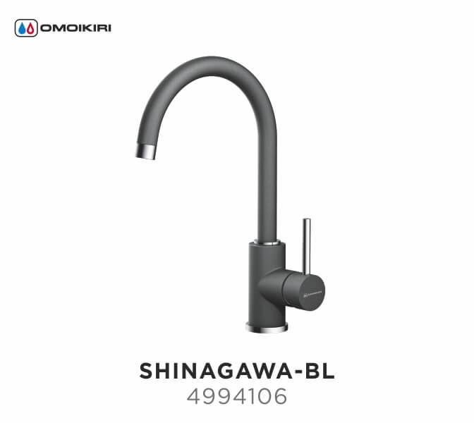 Смеситель Omoikiri Shinagawa-BL черный для кухонной мойки