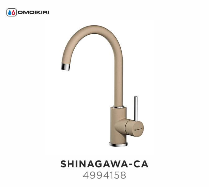 Смеситель Omoikiri Shinagawa-CA карамель для кухонной мойки