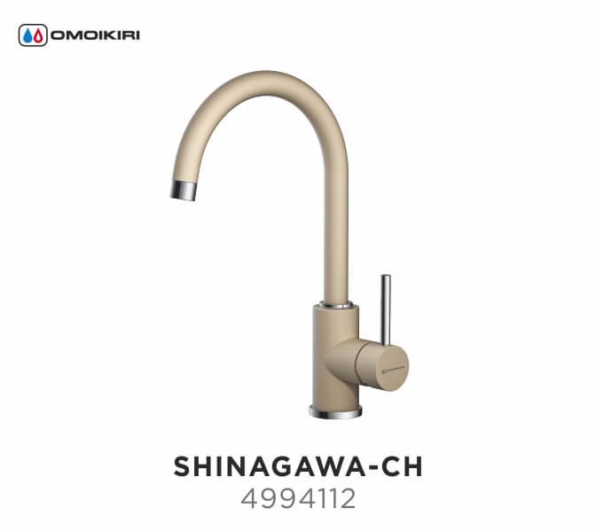 Смеситель Omoikiri Shinagawa-CH шампань для кухонной мойки