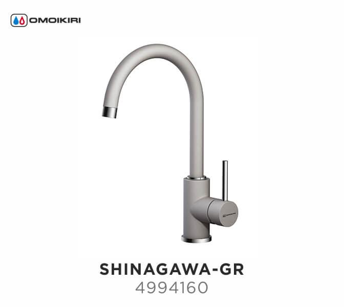 Смеситель Omoikiri Shinagawa-GR Leningrad Grey для кухонной мойки