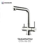Смеситель OMOIKIRI Takamatsu-IN для кухонной мойки