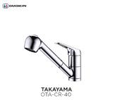 Смеситель OMOIKIRI Takayama-S для кухонной мойки