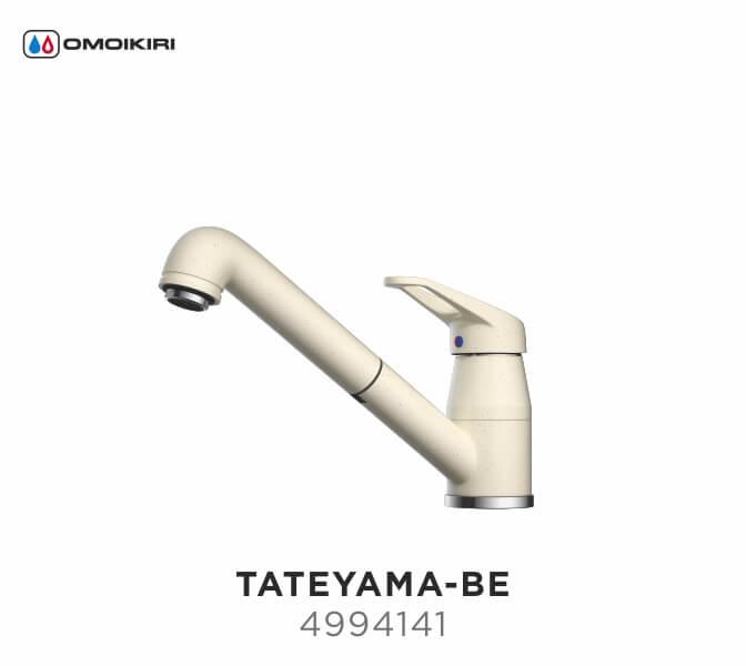 Смеситель Omoikiri Tateyama-S-BE ваниль для кухонной мойки