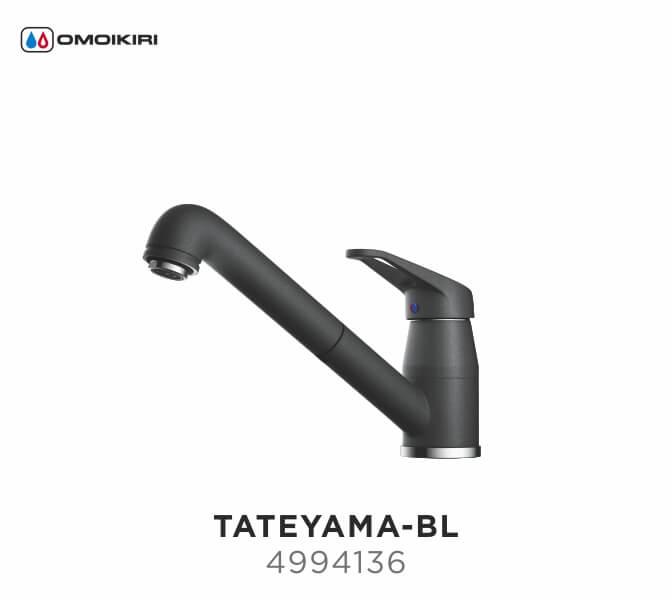 Смеситель Omoikiri Tateyama-S-BL черный для кухонной мойки