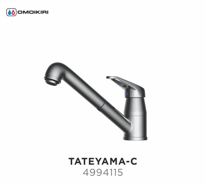 Смеситель Omoikiri Tateyama-S-C хром для кухонной мойки