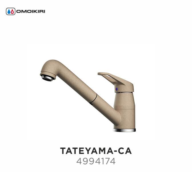 Смеситель Omoikiri Tateyama-S-CA карамель для кухонной мойки