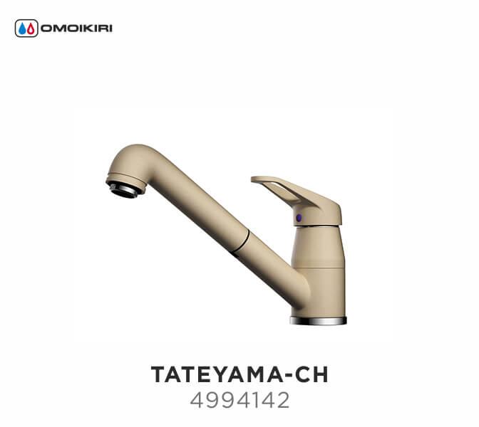 Смеситель Omoikiri Tateyama-S-CH шампань для кухонной мойки