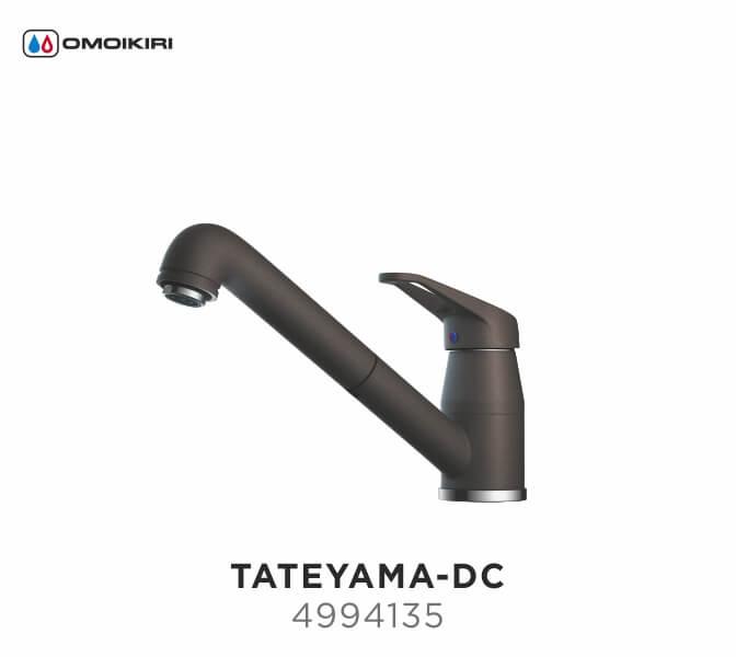 Смеситель Omoikiri Tateyama-S-DC темный шоколад для кухонной мойки